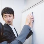 ボディタッチが男性心理に与える影響と5つの効果的方法